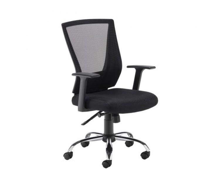 Miller Black Mesh Operators Chair